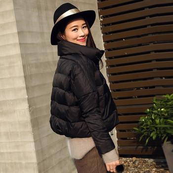 Скъсено зимно дамско яке в семпъл модел и в пет цвята
