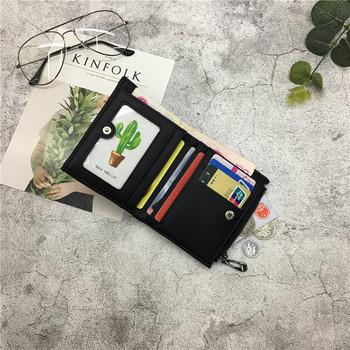 Γυναικείο πορτοφόλι με φυτικά μοτίβα σε διάφορα χρώματα