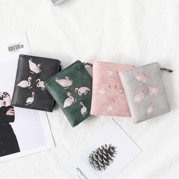 Μίνι γυναικείο πορτοφόλι με διακόσμηση φλαμίνγκο