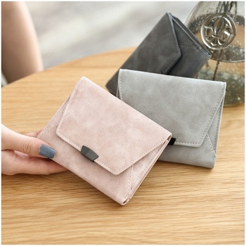 Μίνι γυναικείο πορτοφόλι  σε τρία χρώματα