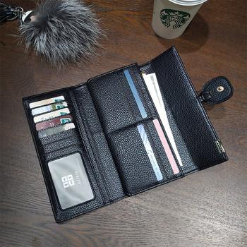 Λεπτό γυναικείο πορτοφόλι σε τέσσερα χρώματα