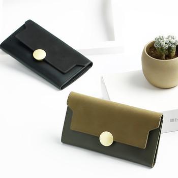 Κομψό πορτοφόλι σε πολλά χρώματα