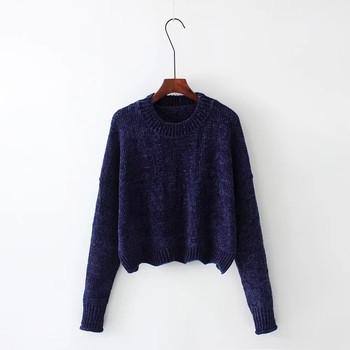 Семпъл скъсен дамски пуловер в няколко цвята