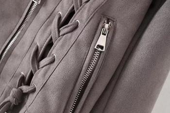 Γυναικείο σακάκι με φερμουάρ για το  φθινόπωρο
