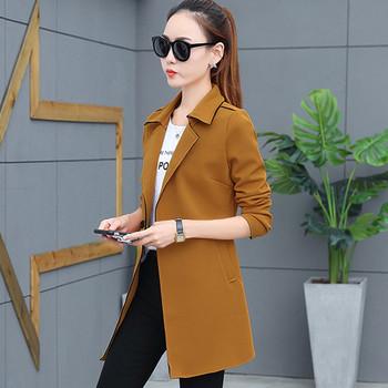 Стилно сако  за дамите,подходящо за ежедневието в четири цвята