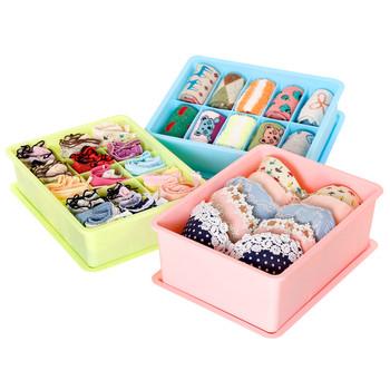 Много практична и удобна кутийка за подреждане на бельо и чорапи - много видове
