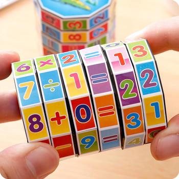 Страхотно кубче за най-малките подобравящо и насърчаващо смятането,концентрацията и логическото мислене