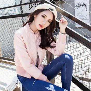 Σπορ-casual γυναικείο μπουφάν με κολάρο σε σχήμα O σε μαύρο και ροζ χρώμα