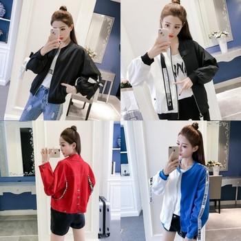 Спортно-ежедневно дамско яке в няколко цвята,два модела