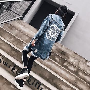 Γυναικείο μπουφάν τζιν, χαραγμένο και με επιγραφή