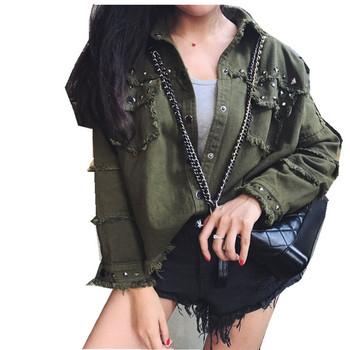 Дамско яке широк модел с джобове в тъмнозелен цвят