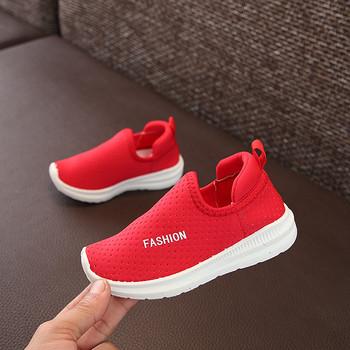 Καθημερινά παιδικά παπούτσια για αγόρια και κορίτσια σε διαφορετικά χρώματα 676e3a30cb6