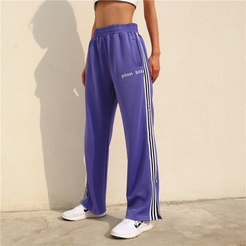 Спортно-ежедневен дамски панталон с кант
