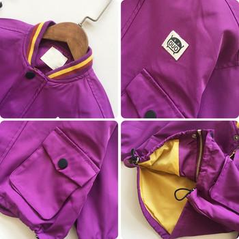 Детско яке за момичета в два цвята с надпис и джобове