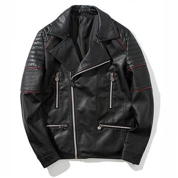 Мъжко яке в черен цвят от еко кожа с джобове и елент ципове