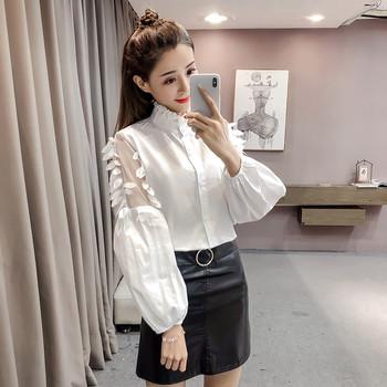 41992a7edfce Μοντέρνο γυναικείο πουκάμισο με δαντέλα και φτερά σε λευκό και μπλε χρώμα