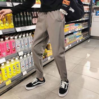 Мъжки спортен панталон в два цвята с джобове и връзки