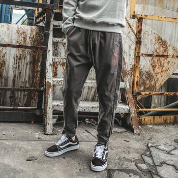 Мъжки спортен изчистен пантало в три цвята с еластична талия