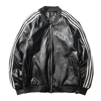 Мъжко яке в черен цвят от еко кожа с вътрешен джоб и кант