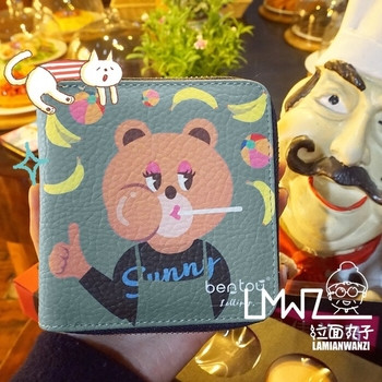 Детско портмоне за момичета с цветна апликация