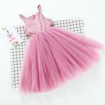 cd9b10d90cc Παιδικό κομψό φόρεμα για κορίτσια με τούλι σε διάφορα χρώματα - Badu ...