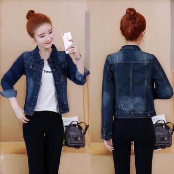 Γυναικείο  casual τζιν σακάκι σε διάφορα μοντέλα
