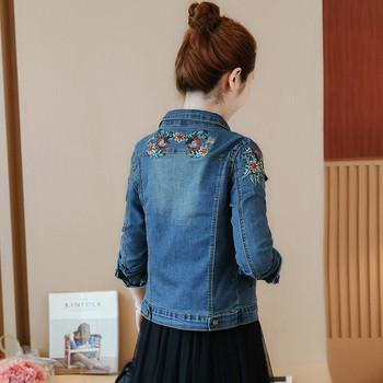 Μοντέρνο γυναικείο σακάκι τζην με floral κεντήματα