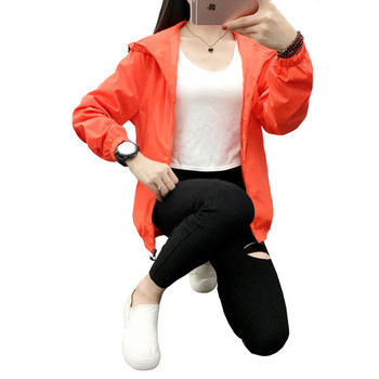 Γυναικείο αθλητικό σακάκι με κουκούλα σε διαφορετικά χρώματα