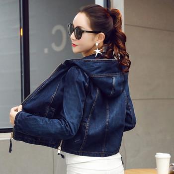 Γυναικείο μπουφάν με κουκούλα