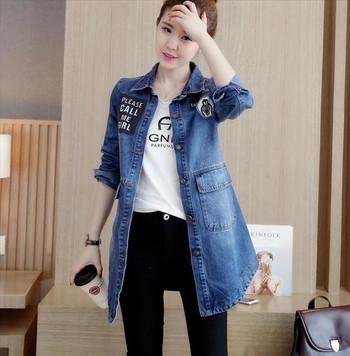 Спортно-ежедневно дълго дамско дънково яке