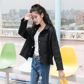 Спортно-ежедневно дамско яке с бродиран надпис на гърба - широк модел