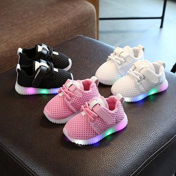 Детски спортни унисекс маратонки с висока и светеща подметка в три цвята