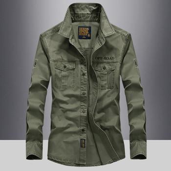 Ανοιξιάτικο ανδρικό βαμβακερό πουκάμισο με διακοσμητικές τσέπες σε διάφορα  χρώματα 9fa6b268bf1