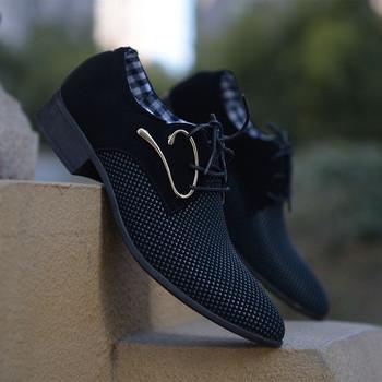 d7c9da2e429 Κομψά αντρικά παπούτσια με μεταλλικά στοιχεία - Badu.gr Ο κόσμος στα ...