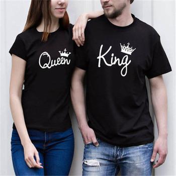 Тениска с надпис за Нея и Него в черен цвят