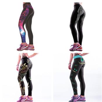 Дамски разтегателен спортен клин с шарени десени - 4 модела