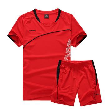 Мъжки спортно-ежедневен дишащ комплект от две части+тениска+шорти с цветни кантове в няколко цвята
