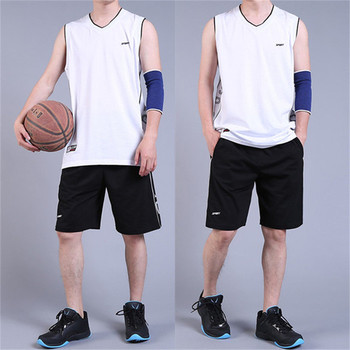 Мъжки баскетболен екип от две части в няколко цвята