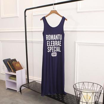 Ежедневна спортно-елегантна дълга рокля с надпис в различни цветове