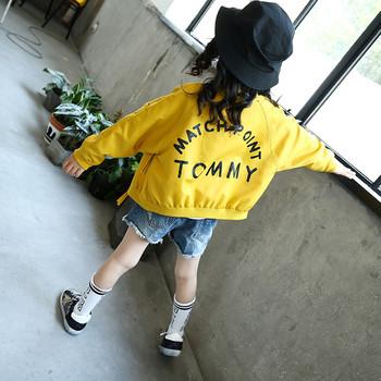 322f3dcff09 Κομψό παιδικό σακάκι για κορίτσια σε κίτρινο και κόκκινο χρώμα ...