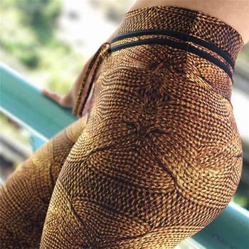 Спортно-елегантен дамски клин в шарени десени - 5 цвята