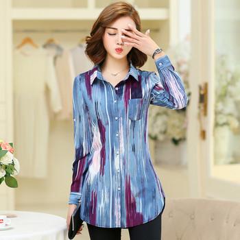 Дамска дълга риза в различни цветове и щампи с 3/4 ръкав