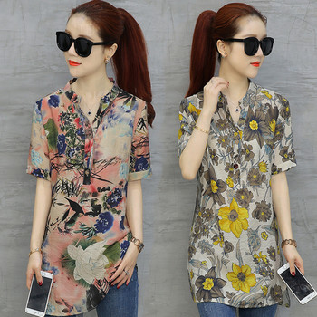 Лятна дамска риза с къс ръкав в флорален десен