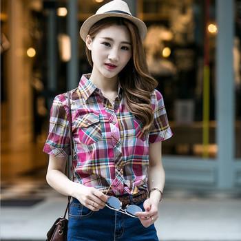 Лятна карирана риза в различни цветове с къс ръкав