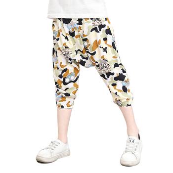 Детски летен панталон за момчета тип шалвар  в светли цветове с щампа