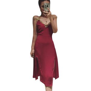 9f72b3a5a6d3 Κομψό γυναικείο φόρεμα με λεπτούς ιμάντες ώμου με ντεκολτέ σε σχήμα V σε κόκκινο  χρώμα