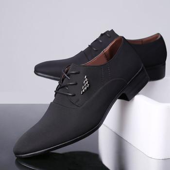 c570e8fa85f Καλοκαιρινά ανδρικά παπούτσια με μεταλλικά στοιχεία - Badu.gr Ο ...