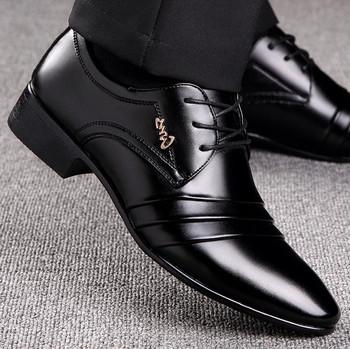 Нови официални мъжки обувк в външни гънки и шев заострен модел