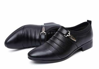 33dae4bb759 Καλοκαιρινά ανδρικά παπούτσια με λουράκι και μεταλλικά στοιχεία ...