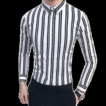 7a88636ad81a Κομψό ανδρικό πουκάμισο με 3 4 μανίκι ριγέ σε διάφορα χρώματα - Badu ...